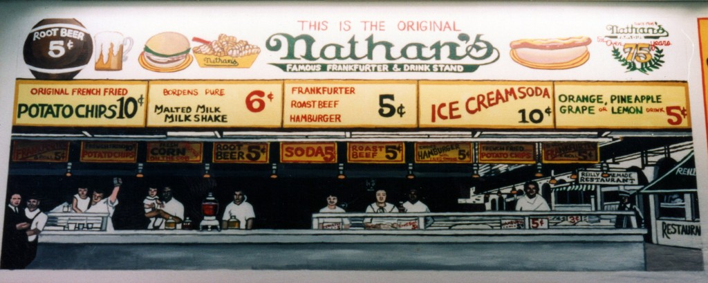 Nathans